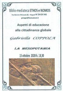GABRIELLA COPPOLA – La Mesopotamia