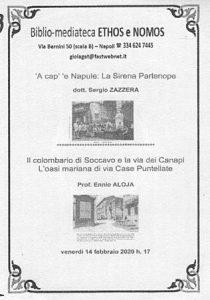 SERGIO ZAZZERA – 'A cap' 'e Napule: la sirena Partenope