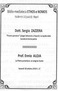 """SERGIO ZAZZERA – """"Povero pensiero"""" (plagio letterario a Napoli): La lapide della Società di Storia Patria"""