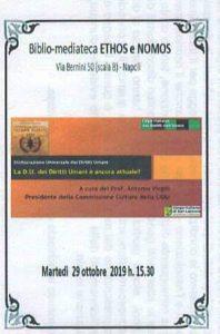 ANTONIO VIRGILI – Dichiarazione Universale dei Diritti Umani: La D. U. dei Diritti Umani è ancora attuale?ni