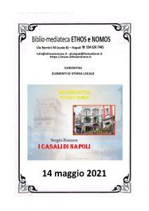 SERGIO ZAZZERA – I casali di Napoli